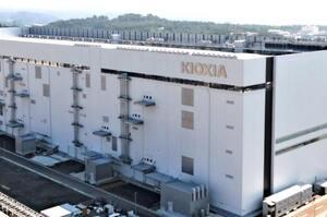 Японський чипмейкер Kioxia побудує завод з випуску NAND flash вартістю $9,5 млрд