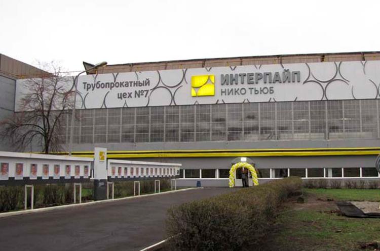 Антимонопольний комітет оштрафував «Інтерпайп» Пінчука і ще три компанії