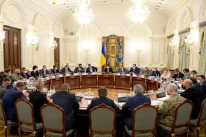 Зеленський почав термінове засідання РНБО щодо рішення КС про скасування е-декларування