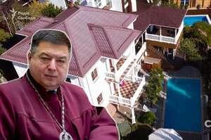 Голова Конституційного суду став власником землі в окупованому Криму