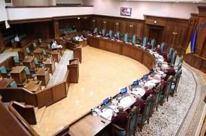 Зеленський вніс в Раду законопроєкт про припинення повноважень Конституційного суду