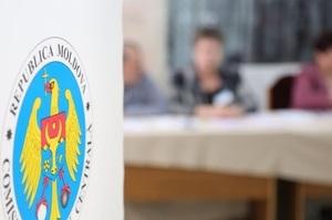 У Молдові стартували президентські вибори