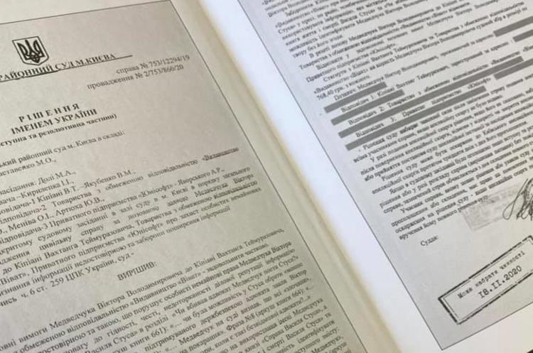 Новий тираж книжки про Стуса випустили з рішенням суду про її заборону на форзаці