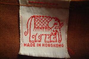Гонконг ініціював у СОТ суперечку з США щодо маркування товарів
