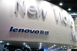 Lenovo прозвітувала про рекордні результати завдяки COVID-19