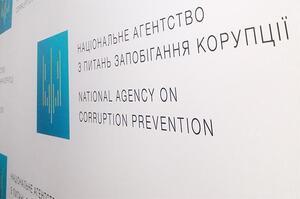 ВР ухвалила за основу законопроєкт про Антикорупційну стратегію на 2020–2024 роки