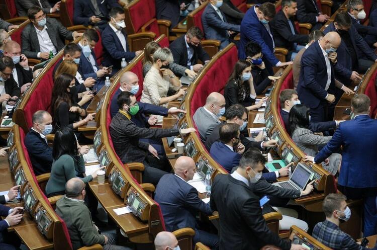 Рада у першому читанні ухвалила бюджет на 2021 рік