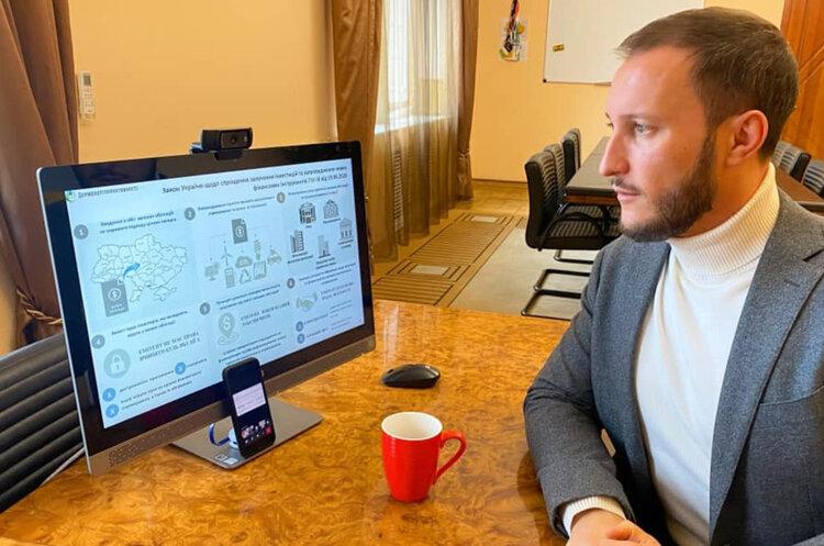 Міненерго та Держенергоефективності розробили концепцію запровадження ринку зелених облігацій в Україні