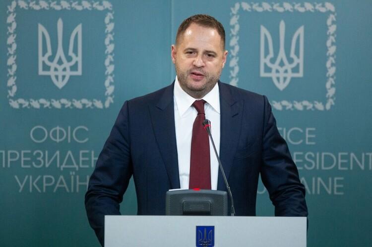 Україна має намір створити вільну економічну зону не тільки на Донбасі, але і в одній з областей Західної України – Єрмак