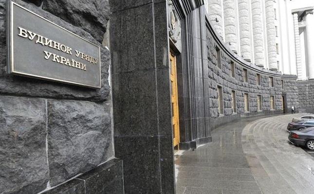 Уряд схвалив проект закону щодо захисту від рейдерства
