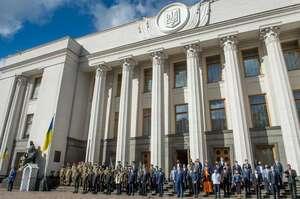 Верховна Рада придбала 14 автомобілів на загальну суму майже 13 млн грн