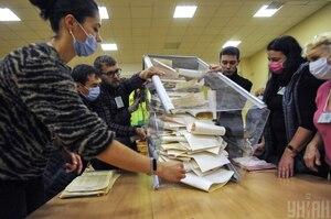 РНБО вимагає від ЦВК негайно оприлюднити результати місцевих виборів