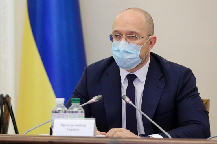 СБУ проводить розслідування за підсумками аудиту «Нафтогазу» – Шмигаль
