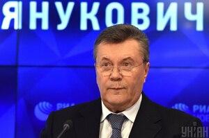 Верховний суд не задовольнив скаргу Януковича на Луценка
