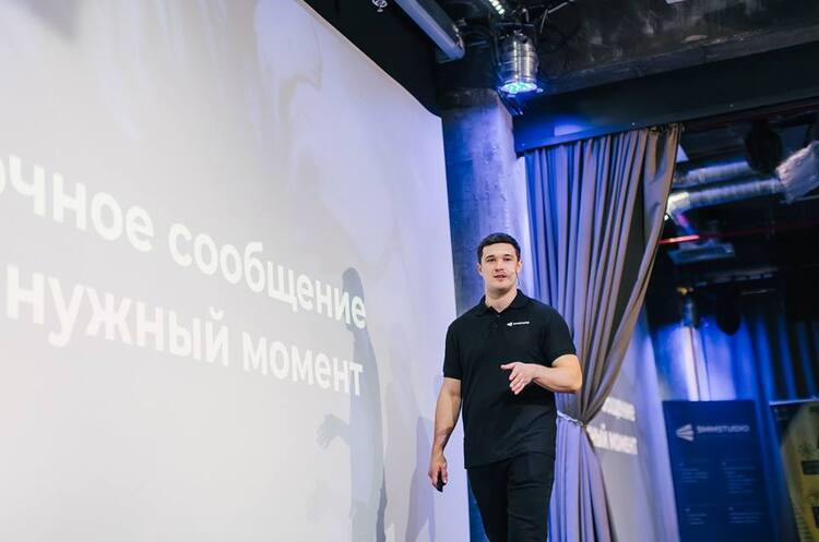 «Дія.City» запрацює у першій половині 2021 року – Федоров