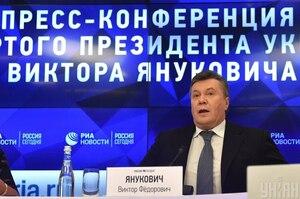 Апеляційний суд скасував рішення про заочний арешт Януковича