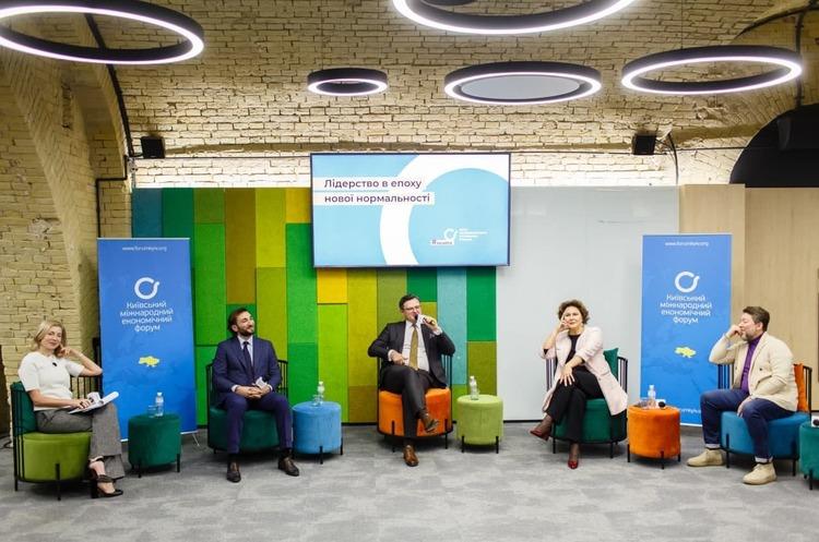 Експерти КМЕФ обговорили філософію лідерства в сучасному світі