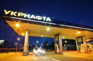 ВР ухвалила механізм врегулювання заборгованості «Укрнафти»