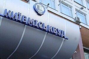 ДАБІ відмовила «Київміськбуду» у введенні в експлуатацію житлового комплексу «Укрбуду»