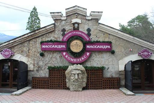 Найбільший винзавод Криму виставили на аукціон