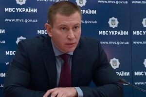 З МВС звільнили керівника департаменту Нацполіції Наумова
