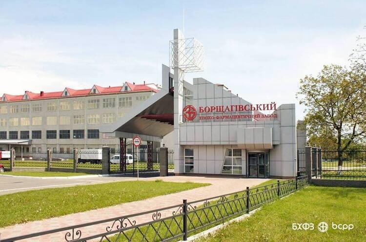 Верховний Суд остаточно підтвердив законність придбання «Дарницею» акцій «Борщагівського хіміко-фармацевтичного заводу»