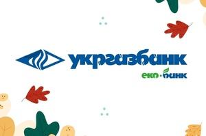 IFC ввійде в капітал «Укргазбанку» найближчими тижнями – Мінфін