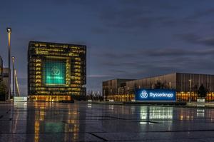 Один з найбільших промислових концернів Німеччини скоротить 5000 робочих місць