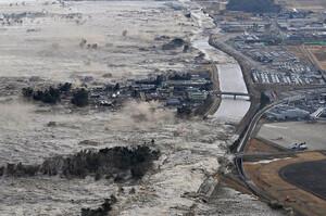 Японія оголосила надзвичайну кліматичну ситуацію