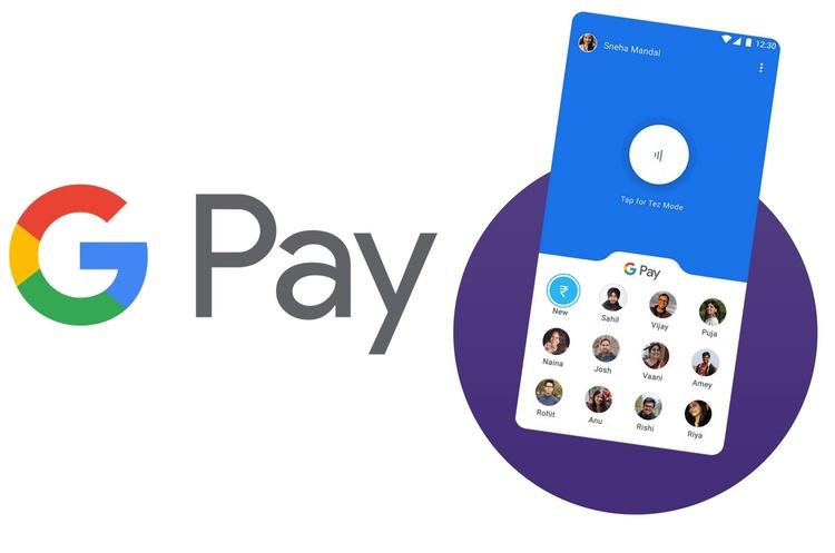 Google представила оновлену і покращену платіжну систему Google Pay