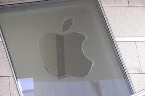 Apple впроваджуватиме нові заходи для захисту особистих даних попри опір Facebook