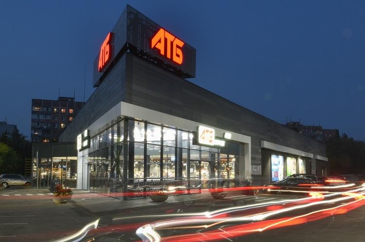 Верховний суд скасував стягнення 108 млн грн штрафу з «АТБ-маркету»