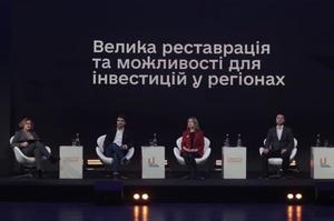 Мінекономіки: Розвиток інновацій і креативної індустрії — це питання виживання