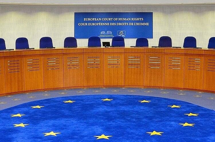 ЄСПЛ ухвалив рішення на користь України у позові пенсіонерів з Луганська, які вимагали поновити їм пенсії