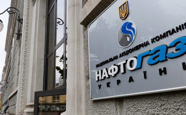 «Нафтогаз» створив окремий дивізіон для управління ТЕЦ