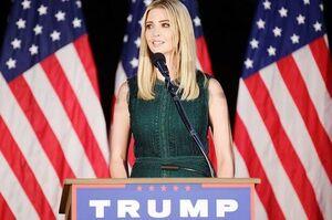 Прокуратура Нью-Йорка почала розслідування щодо гонорарів Іванки Трамп