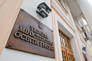 ЄС вдруге попередив Україну через спроби зруйнувати реформи у Міносвіти