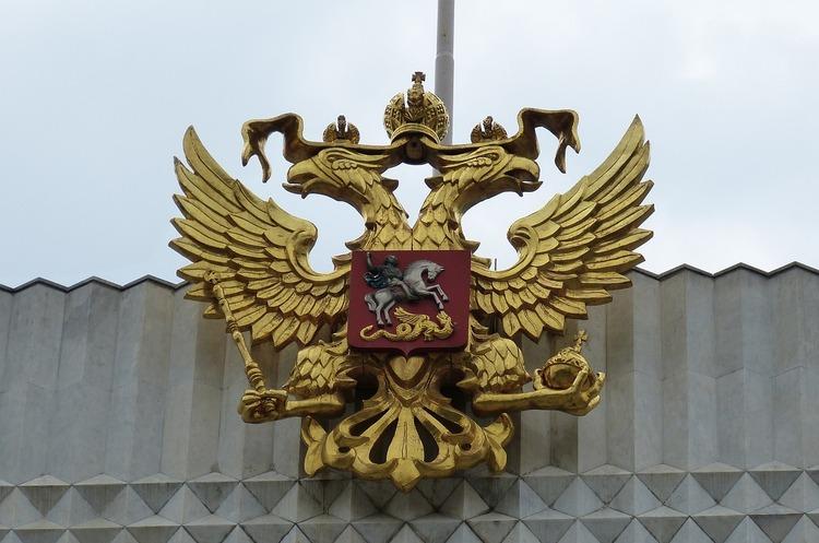 Росія продовжила «продуктові» санкції до кінця 2021 року