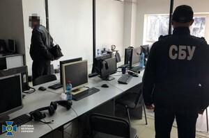 Українська компанія незаконно постачала продукцію до окупованого Криму — СБУ