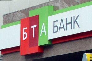 Ракішеву дозволили продати понад 50% українського «БТА банку»