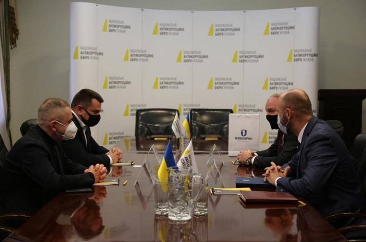 НАБУ та «Укроборонпром» підписали меморандум про протидію корупції