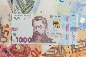 НБУ надав короткий рефінанс двом банкам на 600 млн грн