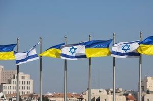 З 1 січня між Україною та Ізраїлем почне діяти зона вільної торгівлі