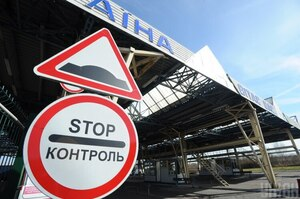 Українські прикордонники не дозволили в'їзд угорському чиновнику, що агітував на місцевих виборах в Україні