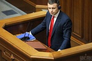 Україна завершує обговорення з МВФ проєкту бюджету-2021 – Мінфін