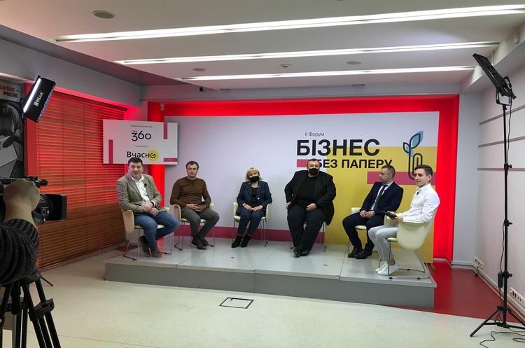 Другий всеукраїнський онлайн-форум «Бізнес без паперу»: електронне майбутнє стає сьогоденням
