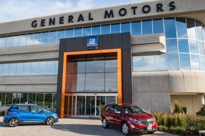 General Motors виходить з позову Трампа до Каліфорнії через вимоги до автомобілів