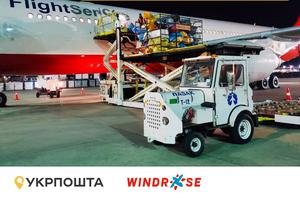 «Укрпошта» у листопаді відправила до США понад 120 тонн експорту в рамках чартерної програми з Windrose