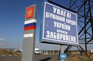 Україна продовжила обмеження на поставку російських товарів