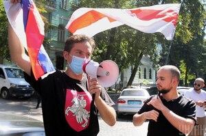 Білорусь вручила послу України ноту протесту через акції під посольством у Києві
